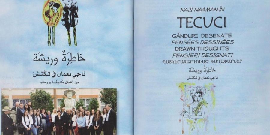 Creațiile unor elevi români au fost publicate la Beirut și difuzate în mai multe colțuri ale lumii